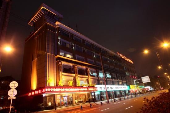 Zhongtian Hotel: C:\fakepath\酒店外观夜景