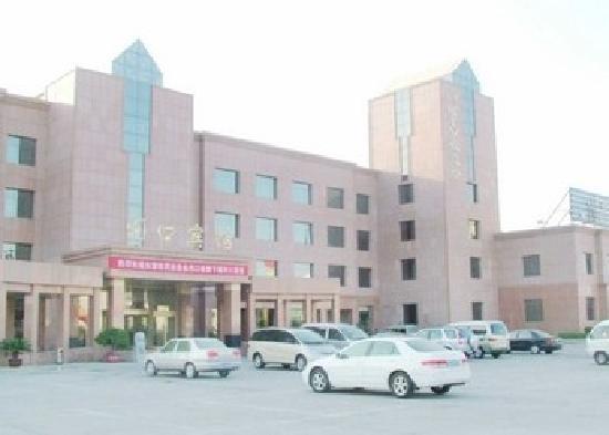 Hekou Hotel Haining Road: C:\fakepath\O2B39UUJKD[G1~]ONSD`Y8F