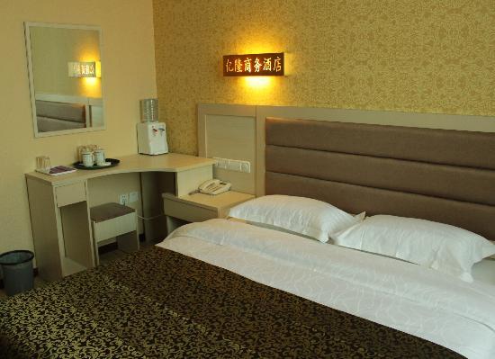 Yilong Business Hotel: IMG_9577