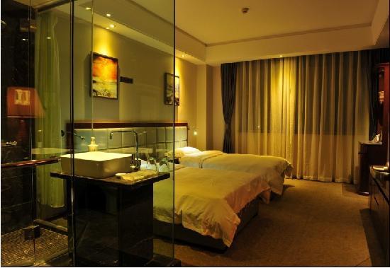 Photo of Vogue Hotel Chengdu