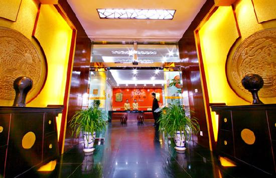 Hanting Express Jinan Baotuquan South Gate: 前厅