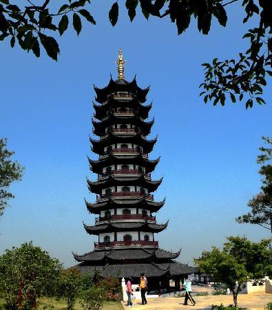 Xiangshan Scenic Resort