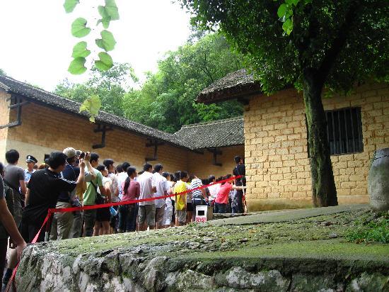 Mao Zedong's Former Residence (Shao Shan): img_0278