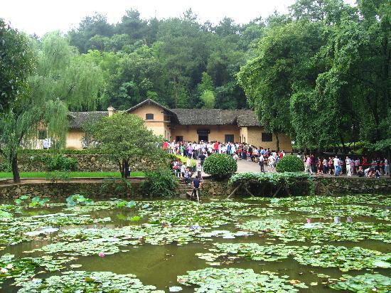 Mao Zedong's Former Residence (Shao Shan): img_0285