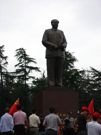 Mao Zedong's Former Residence (Shao Shan): img_0293