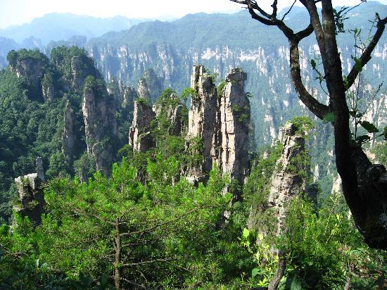 Zhangjiajie National Forest Park: img_0362