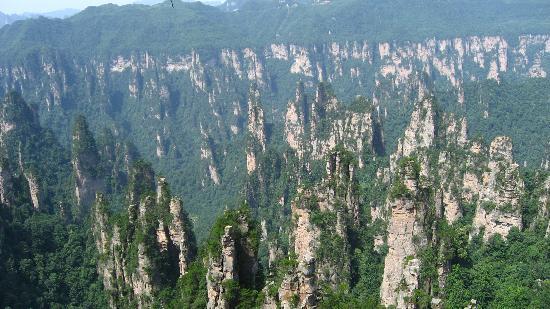 Zhangjiajie National Forest Park: img_0375