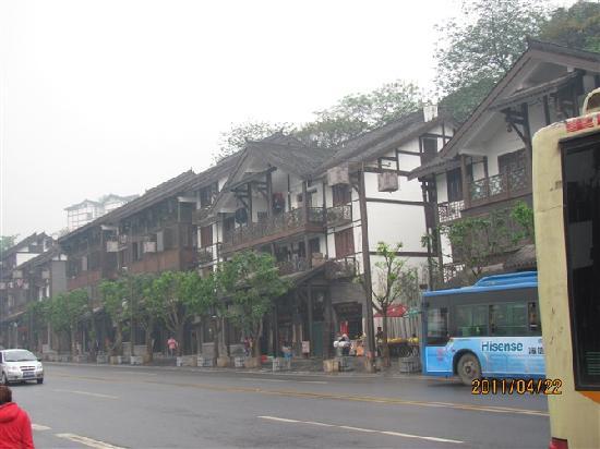 Ciqikou (Porcelain Port): psuCA6TC5YF