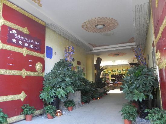 Gesang Huaxiang Hotel: 酒店进门