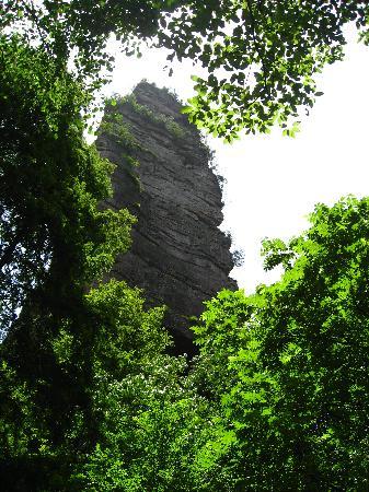 Wulingyuan Scenic and Historic Interest Area of Zhangjiajie: img_0337