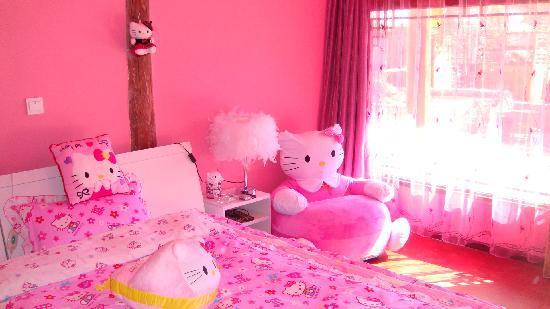 Shuhe kitty Inn: getlstd_property_photo