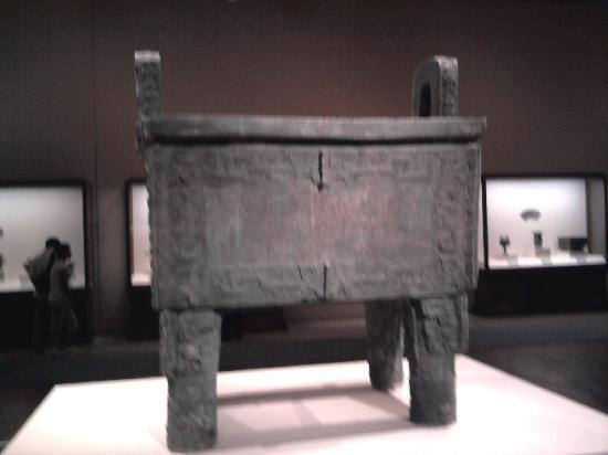 พิพิธภัณฑ์กรุงปักกิ่ง: 传说中的鼎