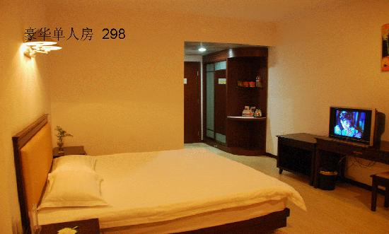Shiweitian Hotel: 图片3