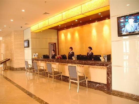 Tianjiao Hotel: 大厅