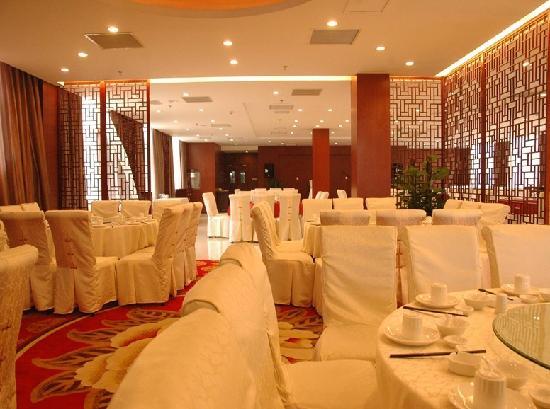 Tianjiao Hotel: 餐厅