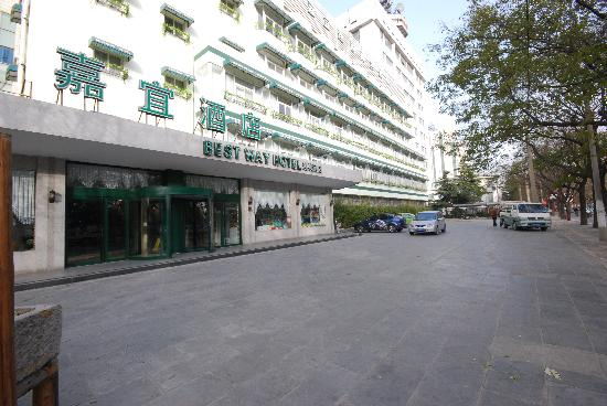Bestway Hotel (Hongxing): getlstd_property_photo