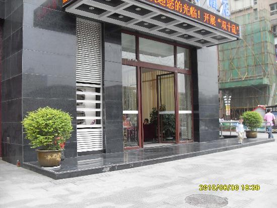 Lemon Space Hotel Apartment: 酒店公寓门厅2