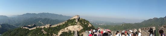The Great Wall at Badaling: DSC01183