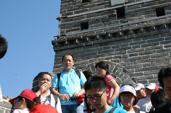 The Great Wall at Badaling: IMG_4085