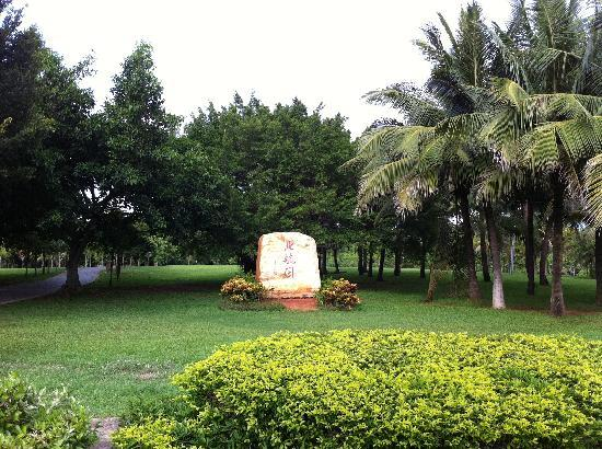 Wanlv Park: 044