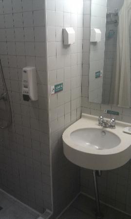 จินเจียงอินน์นานจิงซงฮัวเมน: 卫生间