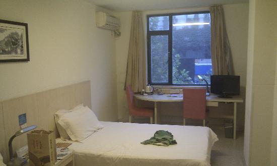 จินเจียงอินน์นานจิงซงฮัวเมน: 房间