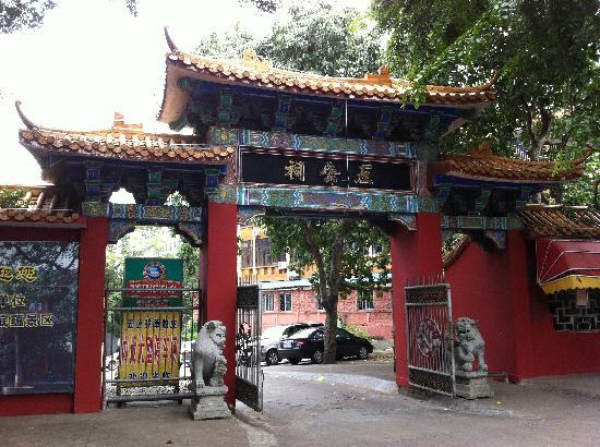 Wugong Temple: 003