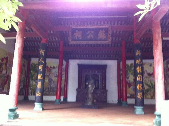 Wugong Temple: 苏轼像