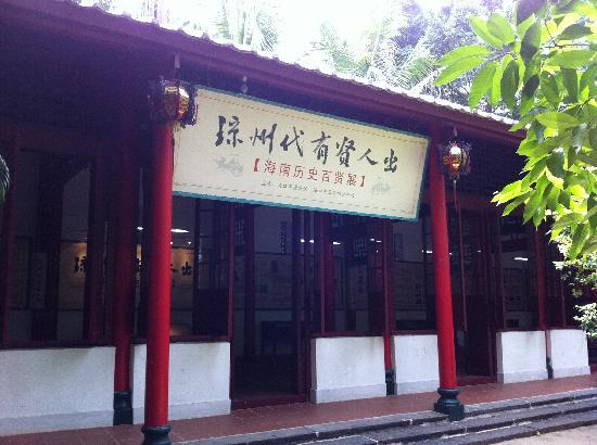 Wugong Temple: 033