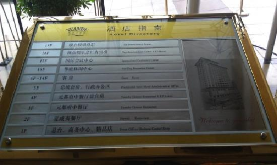 Yuan Du Hotel: 酒店里的指引牌