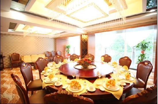 Deguiyuan Hotel: 4