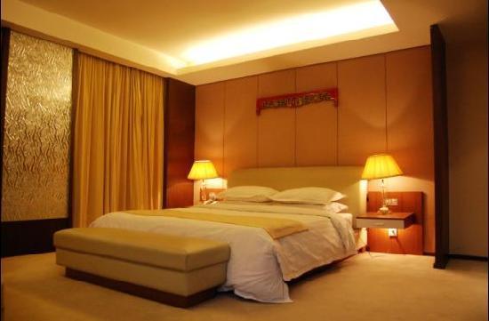 Huai Yang Fu Hotel: 客房2