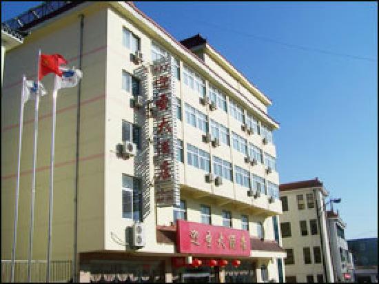 Yinsheng Hotel: getlstd_property_photo