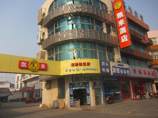 Keyi Chain Hotel Suzhou Shihu East Road Metro Station: 酒店外观