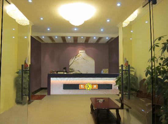 Keyi Chain Hotel Suzhou Shihu East Road Metro Station: 酒店前台