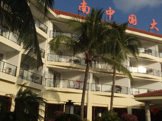 South China Hotel: FILE0017