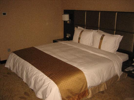 Holiday Inn Mudanjiang : IMG_0078