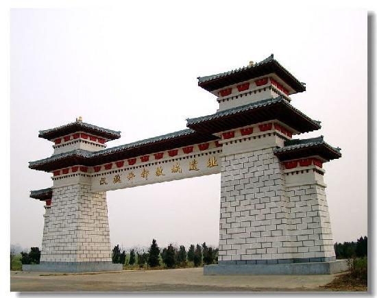 Xuchang County, Kina: 正门照片