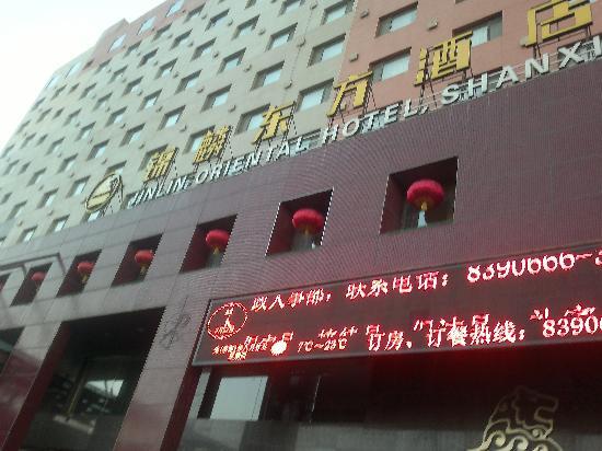 Jin Lin Hotel : 外景