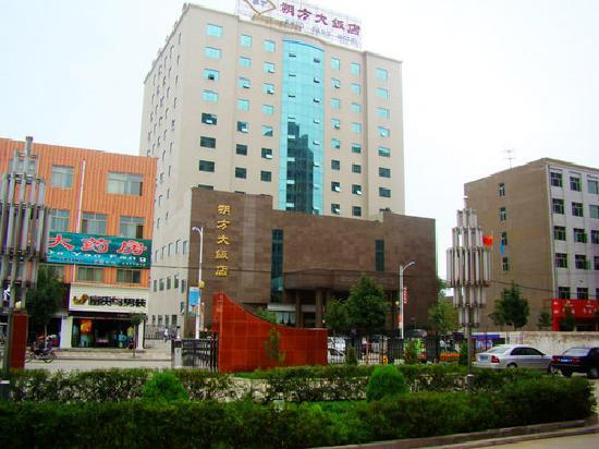 Shuofang Hotel