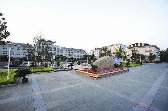 Taihu Nengyuan Resort
