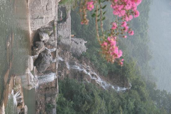 Yuntaishan Geopark: IMG_5077
