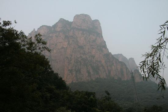Yuntaishan Geopark: IMG_5069