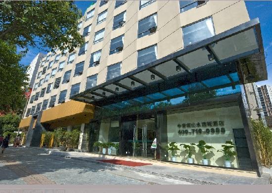 Shanshui Shishang Hotel (Chengdu Jiuyan Bridge): getlstd_property_photo