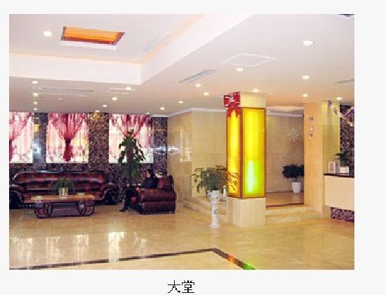 Yangyi Business Hotel