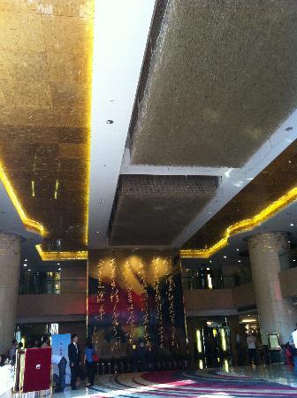 Zhongshan Hotel (Jiangsu Conference Center): 大厅