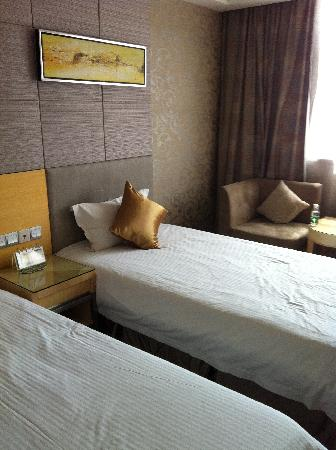 Zhongshan Hotel (Jiangsu Conference Center): 房间