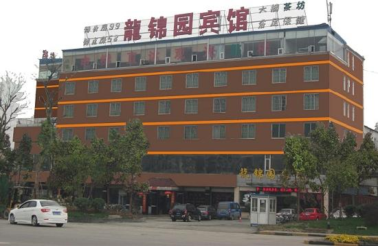 Super 8 Inn Chengdu Airport