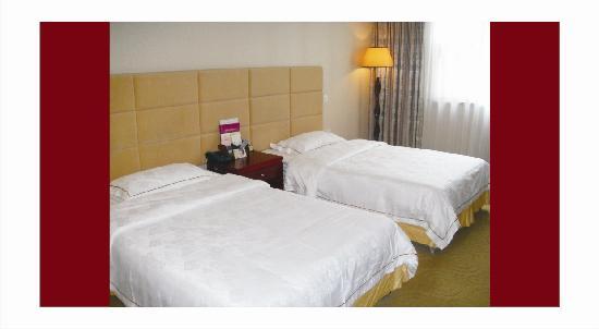 Rongcheng Holiday Hotel Chengdu Chunxi