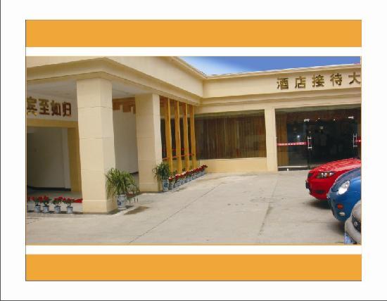 Rongcheng Holiday Hotel Chengdu Chunxi: 实拍接待大厅